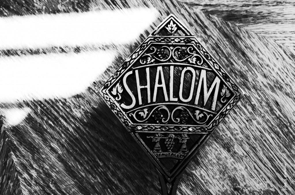shalom3